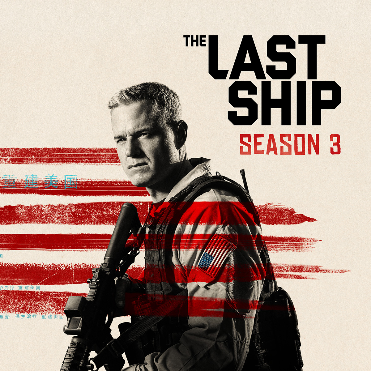 The Last Ship TNT Promos - Television Promos